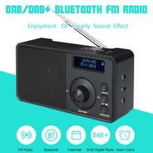 Портативный DAB + FM цифровой радиоприемник портативный bluetooth мини музыкальный стерео радио динамик поддержка AUX будильник c ЖК-дисплеем