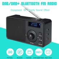 Portable DAB DAB+FM Digital Radio Player Receiver Handheld bluetooth Mini Music Stereo Radio Speaker Support AUX LCD Alarm Clock