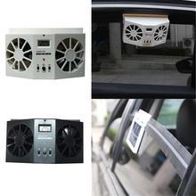 Автомобильный вытяжной вентилятор на солнечной энергии, автомобильный кулер для жабры, автоматический вентиляционный вентилятор, двухрежимный источник питания, высокая мощность, 2 цвета