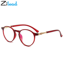 Zilead Anti Blue Ray Men Women Reading Glasses UV Blue Light Protection Unisex Computer Presbyopia Eyewear For Readers Oculos