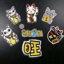 1 шт с маленькими животными Lucky Cat серии нашивки милые маленькой собачки стильные китайские иероглифы Вышивка Аппликации, Бейджи для детей наклейки