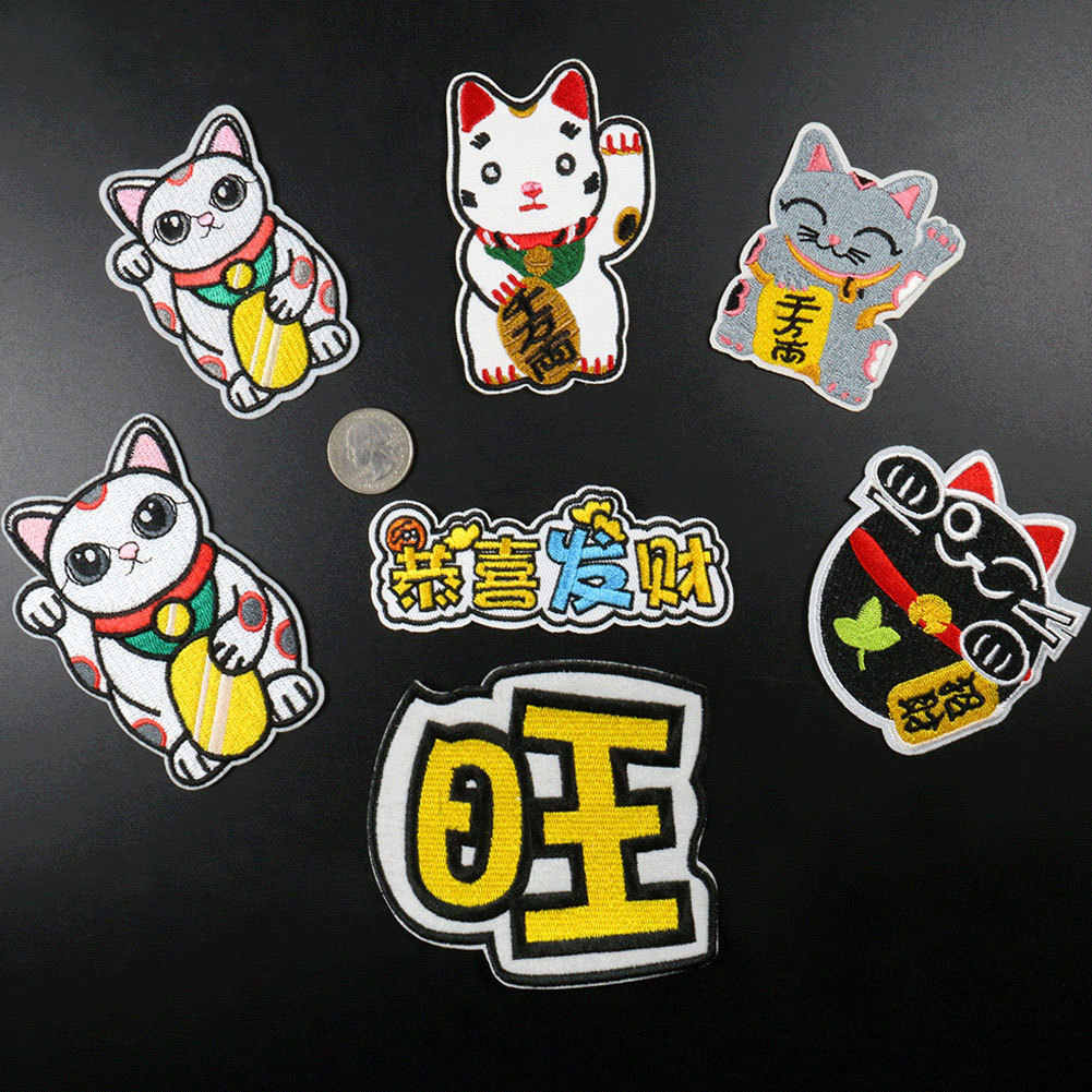 1PCS Little Animal Lucky Cat Series Patches Cute Little dog Chinese characters Embroidery Appliques Badges for Kids Stickers