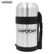 Термос WEВBER SST-800P, универсальный, предназначен для хранения напитков, первых и вторых блюд