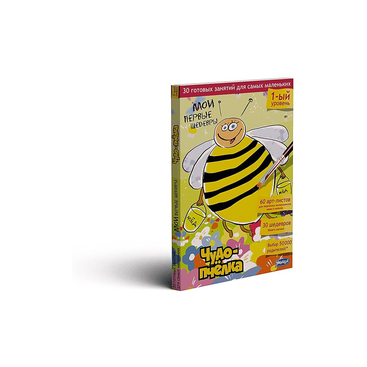 UMNITSA Books 4200826 MTpromo