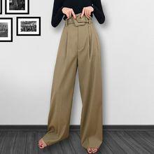 43d248b03256 2019 Spring Autumn Korean Fashion New Casual Black Khaki Trousers Women  High Waist Bandage Wide Leg Pants