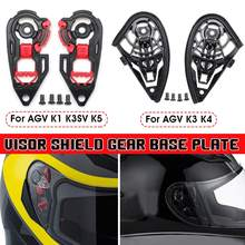 Motorcycle Helmet Visor Shield Gear Base Plate For AGV K1 K3SV K5 / K3 K4