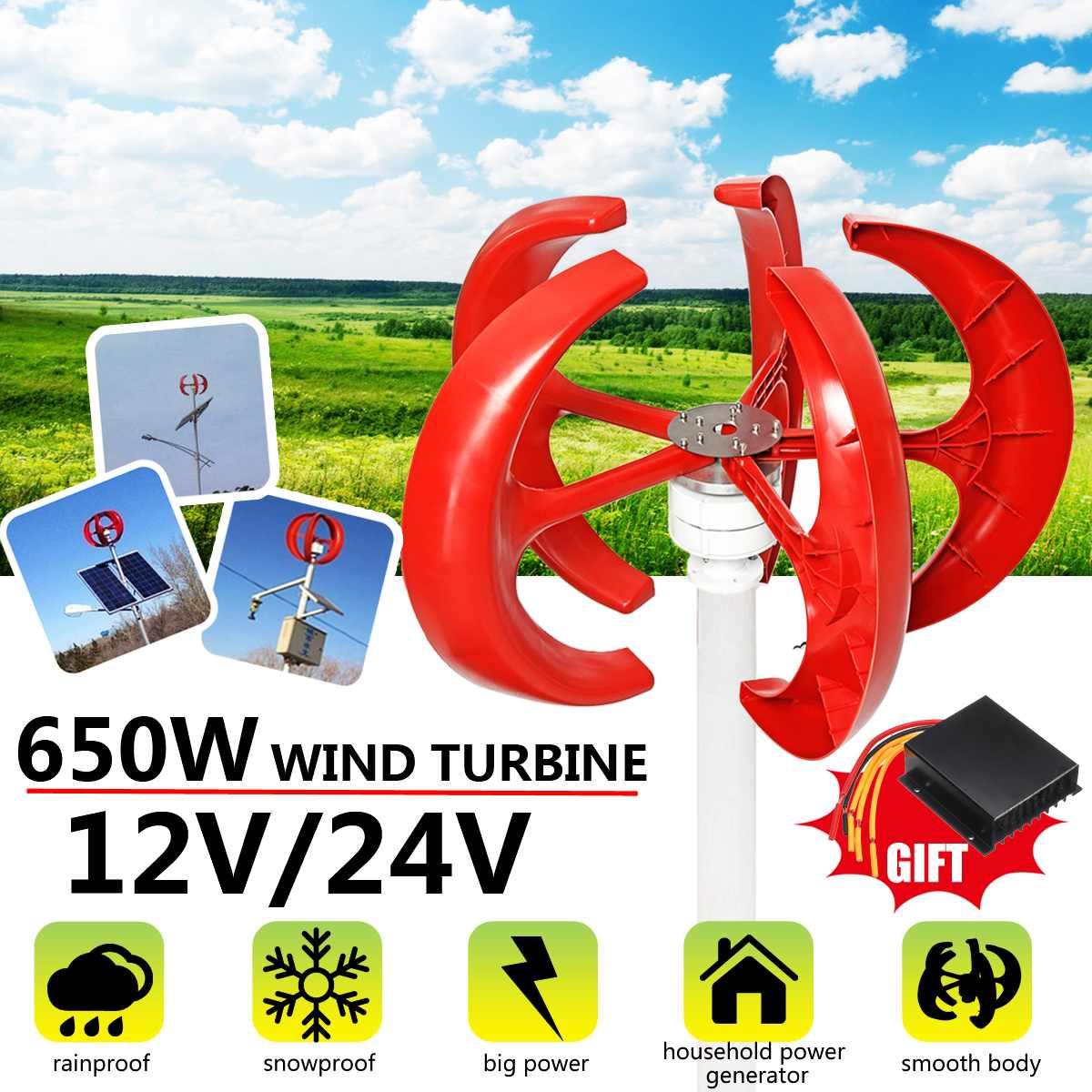 650 W AC 12 V 24 V éoliennes générateur lanterne 5 lames moteur Kit axe Vertical électromagnétique pour une utilisation de réverbère hybride à la maison
