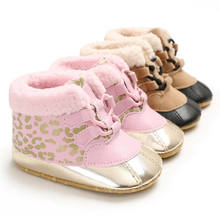 Toddler Infant Baby Boy Girl Warm Martin Snow Boots Kids Girl Baby Soft Sole Prewalker Fashion Anti-Slip Shoes Booties Mocassins(China)