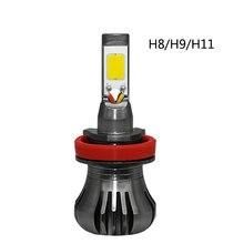 Желтый светодиодный фонарь H8/H9/H11 монохромный двухцветный мигающий Водонепроницаемый противотуманных фар свет фар