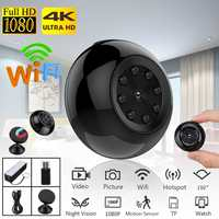 WIFI Life Camera IP 1080P 150 degree Mini Camcorder IR Night Vision Home Office Use