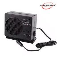 Car Fan Car SUV Vehicles Ceramic Car Heating Cooling Dryer Warmer Fan Demister Defroster 12V 150W/300W