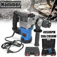 220V 26A/30A Martello Perforatore Demolitore Valex Electric Hammer Multifunzione 4900/4950RMP Electric Screwdriver Power Tool