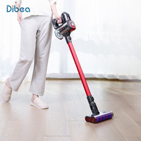 New Dibea D008Pro 2 In 1 Vacuum Cleaner Handheld Wireless Strong Suction Vacuum Dust Cleaner Low Noise Dust Collector Aspirator