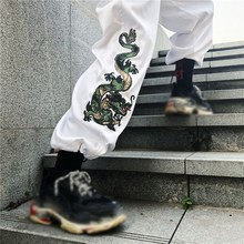 Vintage Summer Wide Leg Pants Chinese Style Dragon Embroidery Trousers Men Women Cool Harajuku