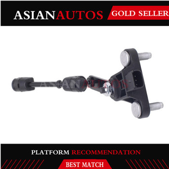 6L1Z-5359-CC Front Left&Right Car Auto Ride Leveling Height Sensor for Ford Expedition Navigator 2003 2004 2005 2006