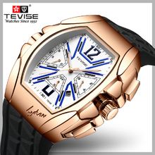 TEVISE Fashion Casual Men Watch T829 Sil