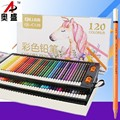 120 цветов деревянные масляные цветные карандаши набор (высокое качество) карандаши профессиональная живопись карандаши для рисования цвет...