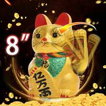 8 Inch Chinese Lucky Cat Feng Shui Waving Hand Cat Gold Fort