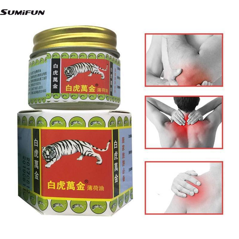 1pcs White Tiger Balm Massage Cream Pain Relief Muscle Ointment Massage Rub Muscular Aches White Tiger Massage Balm Dropshipping