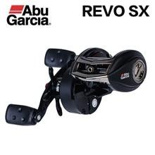 Trax Revo Profile Low