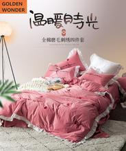 Beautiful Pink Girl Embroidery Bedding Set Four Pieces 100% High Quality Cotton Warm Products