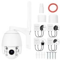 Surveillance CCTV Camera 1080P IR Night Vision WIFI Outdoor Waterproof IP Camera 4G SIM Card 5x Optical Zoom