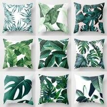 Полиэфирный чехол с зелеными листьями, диванная подушка для автомобиля, домашний декор, Новинка