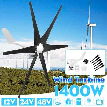 1400W 12V 24 V 48 Volt Wind Turbines Generator Six Wind Blades Power Windmill Energy Turbines Charge for Home Or Camping