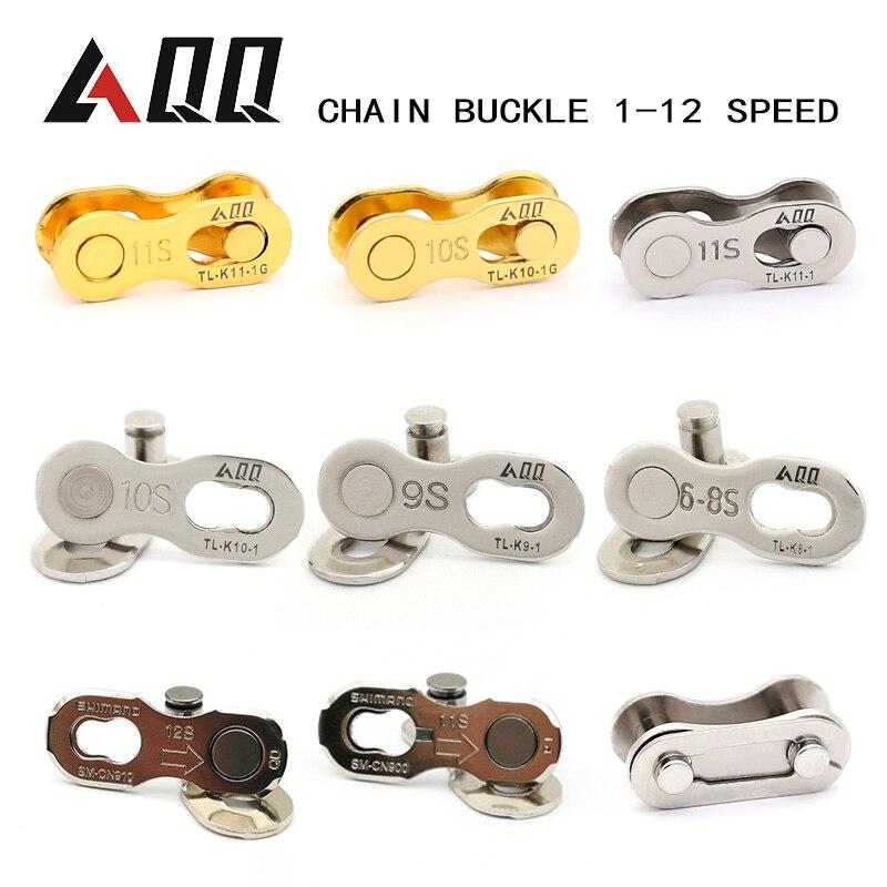 AQQ 6/7/8/9/10/11 Скорость цепи велосипеда разъем замка комплект MTB дорожный разъем для велосипеда для быстрый мастер ссылка соединенная цепь част...