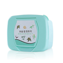 Baby Adult Wet Paper Wipes Lid Tissue With Box Wet Paper lid Alcohol free Cotton Pads недорого