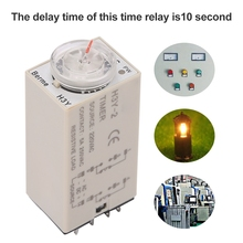 AC 220V H3Y-2 Timer Time Relay 0-10 Second 10s 10sec Low Power Consumption Delay