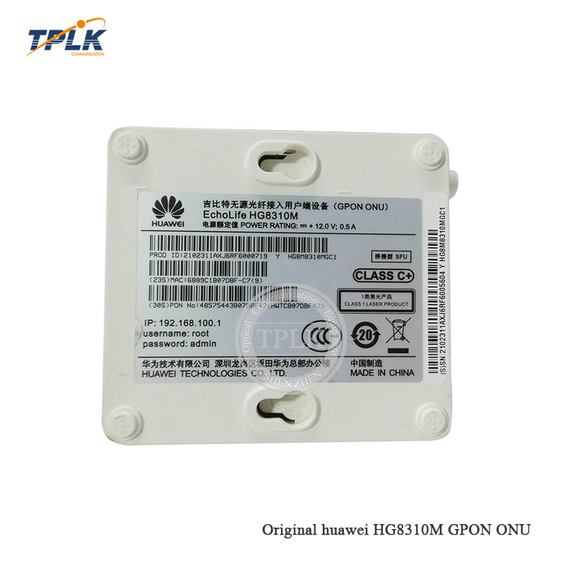 100PCS original brand new HG8310M GPON ONU ONT class C with 1GE port for FTTH modes