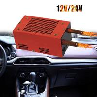 Car Accessories 12V 24V Car Heater Fast Heating Quickly Defrosts Defogger Mini Portable Durable Truck Heater