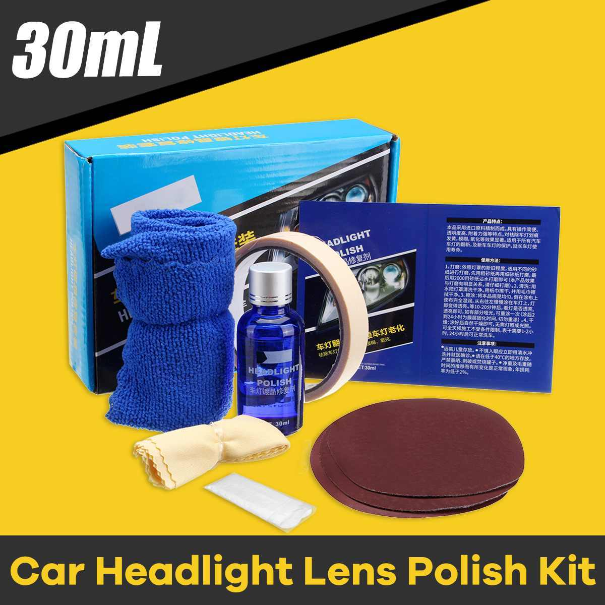 DIY 30ml Professional Headlight Restoration Tool Headlamp Restore Kit For  Car Head Light Motor Cleaner Renew Lens Polish Kit