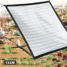 цены Reflective aluminum foil insulation cooling sunscreen shade net suitable for meaty gardening cooling shade network