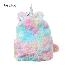 New Women Leather Unicorn Backpacks Cute Fashion Plush Backpacks For Girls Travel Backpack Children Schoolbag Lady Gift cheap bentoy Embossing Softback Below 20 Litre Interior Compartment Cell Phone Pocket Soft Handle NONE zipper Solid Bag Arcuate Shoulder Strap
