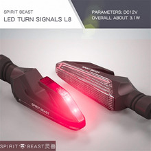 Motorcycle Save Energy Modified Red Turn Signals Waterproof Lights LED Direction Lamp