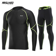 ARSUXEO Winter Thermal Fleece Cycling Clothing Man Set Quick Drying Sports Suit Breathable Bicycle Jersey Tight