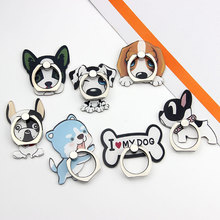 5PCS/Lot Wholesale Universal Finger Ring Mobile Phone Holder Stand Cute Pet Dog For iPhone 4 5 6 7 8 XR