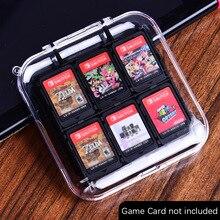 게임 카드 케이스 휴대용 보호 ABS 하드 쉘 게임 카드 스토리지 박스 12 게임 카트리지 홀더 닌텐도 스위치