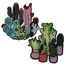Cactus Patch for Clothing Iron on Embroidered Sew Applique Cute Fabric Badge Garment DIY Apparel Accessories Free Delivery