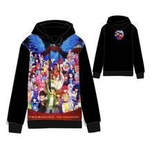 Hot  YuYu Hakusho Tops  Cosplay Hoodies Standard Hooded   Winter  Tops Unisex yu yu hakusho  funny Sweatshirts guo yu vibro impact dynamics isbn 9781118402917