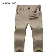 THE ARCTIC LIGHT Summer Women Quick-drying Stretch Cropped Shorts Cycling Travel Hiking Trousers Ultraviolet-proof Breathed Men
