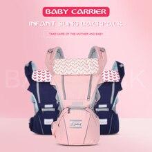 Эргономичная переноска для новорожденных 3 в 1, переноска на бедро, слинг для младенцев, детский рюкзак эргономичного дизайна, двойная светоотражающая полоска, переноска для малышей
