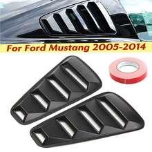 Пара 1/4 четверти бокового окна жалюзи Совок Обложка Vent Для Ford/Mustang 2005 2006 2007 2008 2009 2010 2011 2012 2013