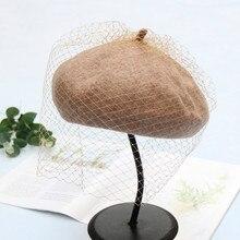 Берет Женская французская шляпа клетчатый шерстяной берет с свадебная фата вечерние твидовые сетчатые кепки