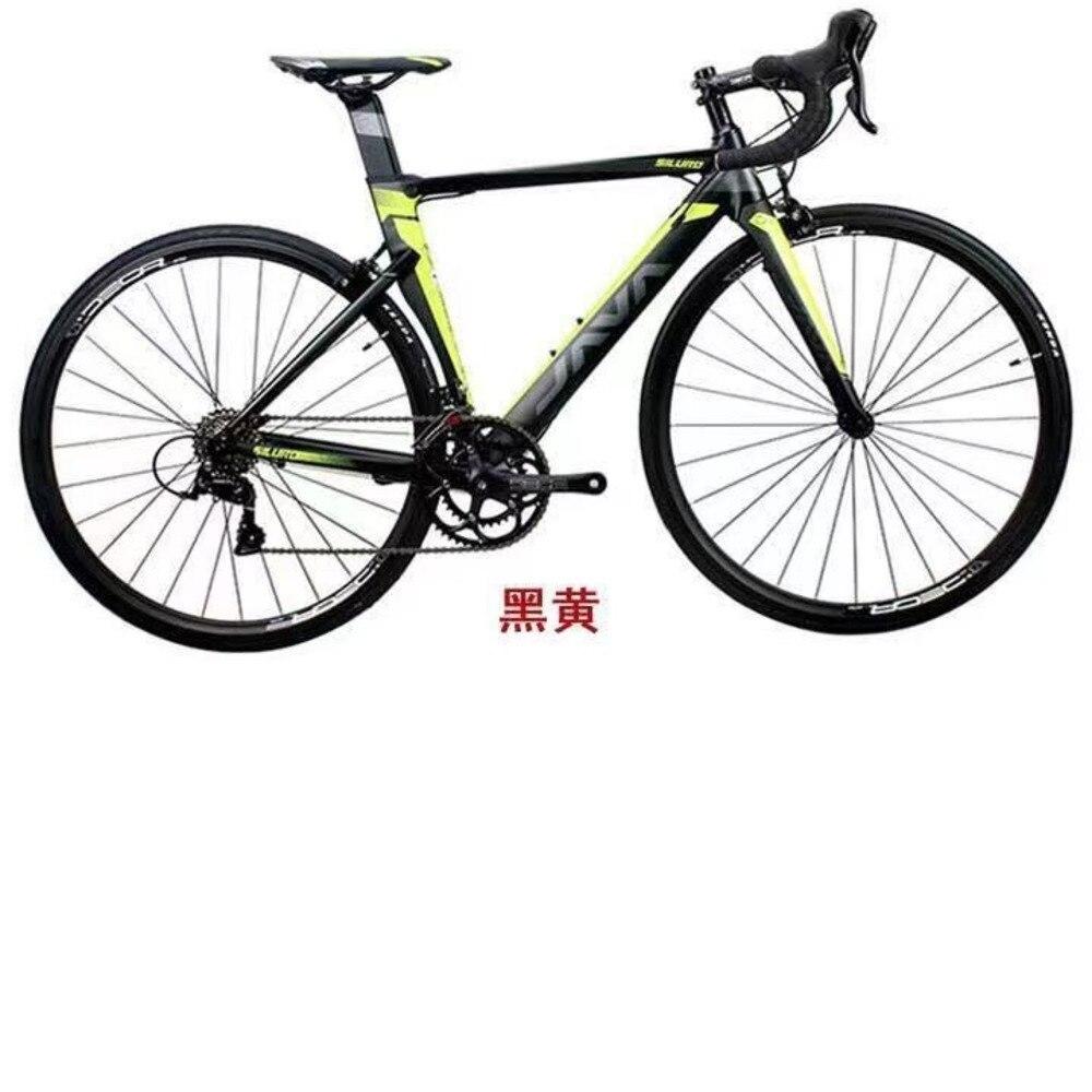 Vélo de route Sava R8 carbone sans Taxes vélo de route carbone avec vélo de route Shimano 18 vitesses vélo de ville rétro complet Bici Citta