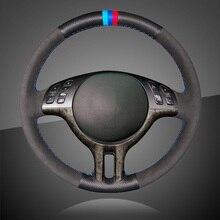 Авто оплетка на руль Обложка для BMW E39 E46 325i E53 X5 аксессуары для интерьера рулевого колеса автомобиля крышки автомобиль-Стайлинг