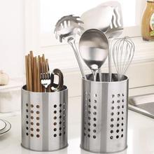 Креативная кухонная посуда из нержавеющей стали кухонный инструмент-ложка многофункциональный инструмент для хранения держатель для палочек FBE3