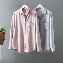 Casual Striped Shirt Women Spring Autumn Korean Fashion Ladies Tops Turn-down Collar Pockets Design Long Sleeve Blouse Femme